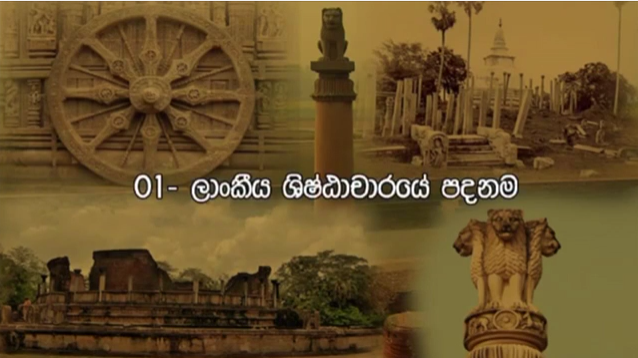 SRI LANKA : Emperor Asoka's contribution to Sri Lankan culture – a speech by Basil Fernando
