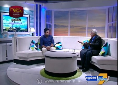 Sri Lanka: An Interview with Basil Fernando on human rights and national reconciliation in Sri Lanka on Rupavahini TV Channel